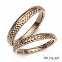 結婚指輪 ピンクゴールド k18pg マリッジ ペアリング 2本セット 天然ダイヤモンド ブライダル 槌目模様ペア結婚指輪 自社製造で安心の品質でお届け
