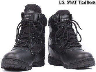[WIP] SWAT tactical boots