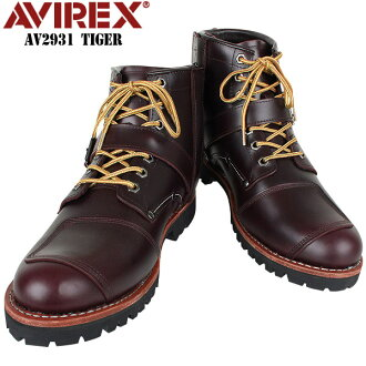 [WIP] AV2931 TIGER buckle boots last