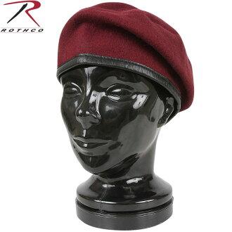 [現在 20%的折扣 ! : ROTHCO / 羅斯科檢查準備羊毛貝雷帽帽栗色 [章] [貝雷帽] [羊毛帽子] [WIP] 軍人禮品贈品