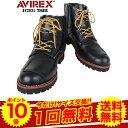 Avirex-tiger1