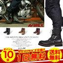 Avirex-yamato
