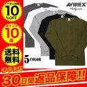 Avirex_locneck