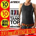 【デイリーウェア】AVIREX アビレックス 【送料無料】【選べる11色】【デイリーウエア】タンクトップ 11色【タンクトップ】【11色展開】【新品未使用】《WIP》