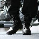 【N】≪WIP≫【アメリカ軍】新品 米軍 G.I. STYLE ジャングルブーツ ブラック【新品未使用】ミリタリーブーツの代名詞として愛用され続けているジャングルブーツをオリジナルプロダクトとして実物を忠実に再現!