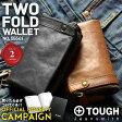 【ノベルティ付き】TOUGH タフ 二つ折り財布 55561 Leather Wash イタリアンレザーを贅沢に使用、長財布に迫る大容量!年齢問わず人気のベストセラーで大切な人へのプレゼントにお薦め 《WIP》【クーポン対象外】【送料無料】 男性 ギフト プレゼント
