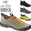 ARC'TERYX アークテリクス Acrux(アクルックス) SL アプローチ シューズ《WIP》[Px]【クーポン対象外】【送料無料】 ギフト プレゼント