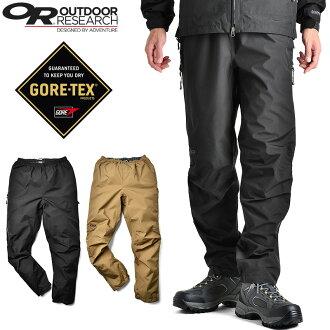 戶外戶外研究 Ms 進軍褲子 Foley 內褲 194955016 男裝戶外軍事褲雨褲在戈爾特斯 Gore-Tex 防水防水雨衣猖獗