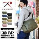 ROTHCO ロスコのメッセンジャーバッグ ショルダーバッグ!海外ドラマ「24」シリーズでジャック・バウアーが使用していたミリタリーバッグ メンズ