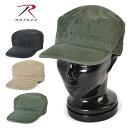 ショッピングから ROTHCO ロスコ VINTAGE ファティーグキャップ SOLID メンズ ミリタリーアウトドア 帽子 キャップ ハット レンジャーキャップ アーミーキャップ ワークキャップ ヴィンテージ加工/