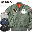 avirex ma-1AVIREX アビレックス 6182184 MA-1 フライトジャケット SPACE COMMAND /avirex アヴィレックス ミリタリー