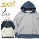 【33%OFF大特価】BARNS OUTFITTERS バー...