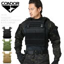 CONDOR コンドル 201079 VAS(Vanquish Armor System)プレートキャリア【クーポン対象外】[Px]《WIP...