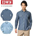 【15%OFFセール開催中】EDWIN エドウィン E STANDARD ET2026 L/S シャンブレー ワークシャツ/ミリタリー 軍物 メンズ  ギフト