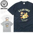 ショッピングエアフォース HOUSTON ヒューストン 21663 ミリタリー プリント Tシャツ U.S.AIR FORCE BEAVER(U.S.エアフォース ビーバー)【キャッシュレス5%還元対象品】
