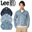 【20%OFFセール開催中】Lee リー RIDERS 101J ライダースジャケット LT0521 USED加工/ミリタリー 軍物 メンズ  ギフト