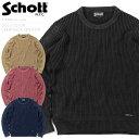 ショッピングschott Schott ショット 3174011 ダルカラー クルーネックセーター /【クーポン対象外】ミリタリー 軍物 メンズ