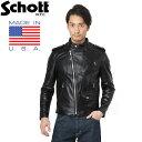 【30%OFF大特価】Schott ショット 603US STAND ONESTAR ライダースジャケット 7316 BLACK /【24】【クーポン対象外】ミリタリー 軍物【キャッシュレス5%還元対象品】【24】