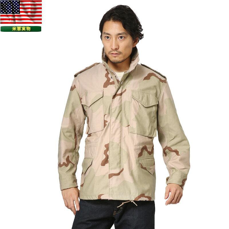 15%OFFクーポン対象商品!実物 新品 米軍G.I. M-65フィールドジャケット 3カラーデザートカモ