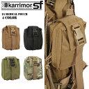 メンズ ミリタリー バッグ / karrimor SF/カリマー スペシャルフォース IA Medical Pouch 3色 お手持ちのバックパックやコンバット...