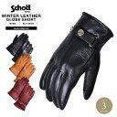 【メンズ】 Schott/ショット 3149026 ウィンター レザーグローブ SHORT 3色 《WIP》 【送料無料】 ミリタリー 男性 冬 ギフト プレゼント