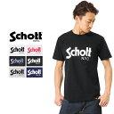 ショッピングschott Schott ショット 3163037 ベーシックロゴ Tシャツ /【クーポン対象外】ミリタリー 軍物 メンズ