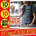 Avirex_cnbs
