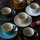 【益子焼 くくシリーズ】益子焼 コーヒーカップ&ソーサー(皿)益子焼 つかもと モダ