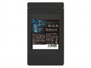 【即納】【メール便送料無料】BLACK Science(ブラックサイエンス) 男性用フェロモンサプリ
