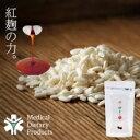 【即納】【メール便送料無料】麹と酵素の恵み ダイエットサプリ...