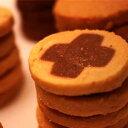 【送料無料】冬の豆乳おからクッキー