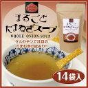 ショッピングお風呂 \お風呂上りに!!/まるごとたまねぎスープ14袋入 たまねぎ スープ 加工品粉末茶 インスタント 温活 冷え性対策