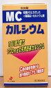 【第3類医薬品】ゼリアMCカルシウム500錠