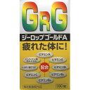 【指定医薬部外品】ジーロップゴールドA180錠