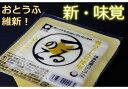 【つるのこ豆腐10個パック・送料お得!】北海道産ブランド大豆100%で作った新しい味覚の絹ごし豆腐!甘さ、香りとも今までにない美味しさ!デザート感覚で美容と健康にも!食べきり150gで、高タンパク低カロリー健康応援!