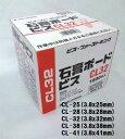 【佐藤ケミカル】石膏ボードビス 3.8x28mmCL-28