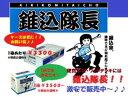 【硬質木材専用ビス】錐込隊長4.5x51(KT51)