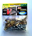 【WAKAI】ボードアンカーV石膏ボード用 アンカー