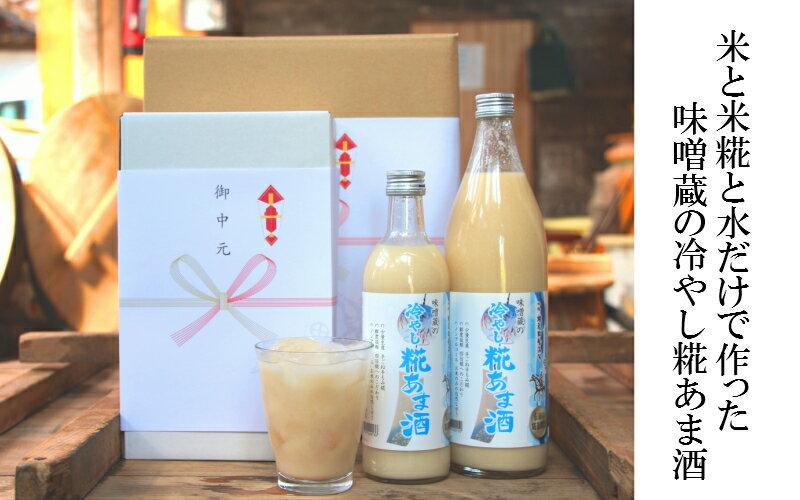 味噌蔵の糀あま酒 500ml×6本【甘酒/あま...の紹介画像2