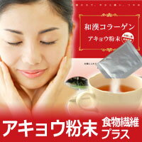 """Aqueous perforated should AKAN glioma wakan collagen transparency and Cascades-morning in good condition! earn Rakuten ranking No.1 """"wakan コラーゲンアキョウ ( perforated, AKAN glue, let's ) ' powder! up initial purchase only one family one piece, Bill pulled non"""