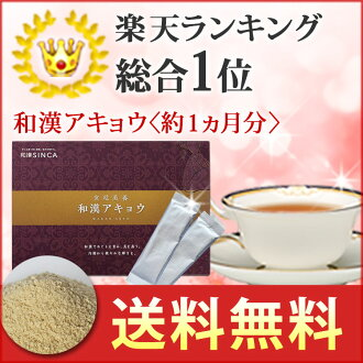 "AKAN collagen powder in aqueous ♪ perforated ""Oriental collagenakiou"" powder and aqueous should AKAN collagen powder! wakan collagen 30 capsule (approximately one month minutes) up 1 times 3 ★ 1 family aqueous perforated should"