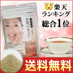 "AKAN collagen powder in aqueous ♪ perforated ""Oriental コラーゲンアキョウ"" powder and aqueous should AKAN collagen powder ♪ wakan collagen 200 g ( approximately one month-) to relieve ailments, but! Aqueous perforated Let's powder"