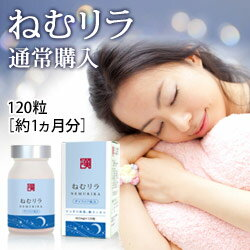 Relaxation ♪ uses keno Koza Ylla rear supplement ★ regularly in the Ylla rear 烏霊参 ざいらりあ X Japan and China ingredient well and OK's it! It is ★ rest glycine supplement by ♪ GABA (gabardine) combination ★ glycine tryptophan-rich for ねむ lira approximately o