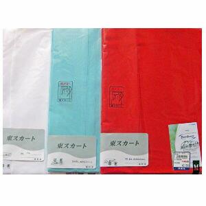 デシン東スカート(裾折り返し)白・赤・水色/M・L裾よけ スカートタイプ カラー