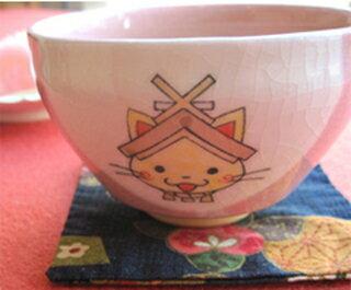 しまねっこ茶碗 【RCP】