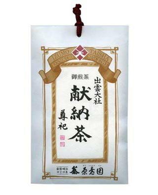 出雲大社 献納茶 御煎茶 【RCP】の商品画像