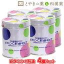 【 送料無料 】カワイ ビタミンC 肝油ドロップ オレンジ味...