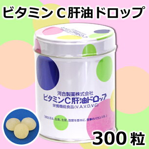 ドロップ ビタミン サプリメント