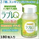 ナノ型ラブレは、通常ラブレ菌の5.5倍のチカラ!植物性乳酸菌ナノ型ラブレ菌(180億個以上)15mgにコエンザイムQ10を10mgを配合[6粒中]ダイトラブレQ 180粒入 ラブレ菌 | サプリ サプリメント タブレット 健康食品・サプリメント 栄養補助食品 乳酸菌 オリゴ糖 コエンザイムq10 腸内環境 coq10 植物性乳酸菌