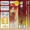 【 送料無料 】常盤薬品 健康くろず 1000ml | 飲む...